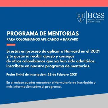 HARVARD: PROGRAMA DE MENTORIAS